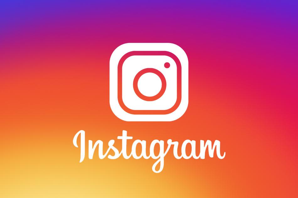 Instagram Nedir Nasıl Kullanılır ?